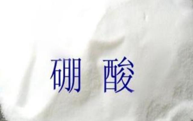 硼酸是什么?硼酸溶液对人有害吗